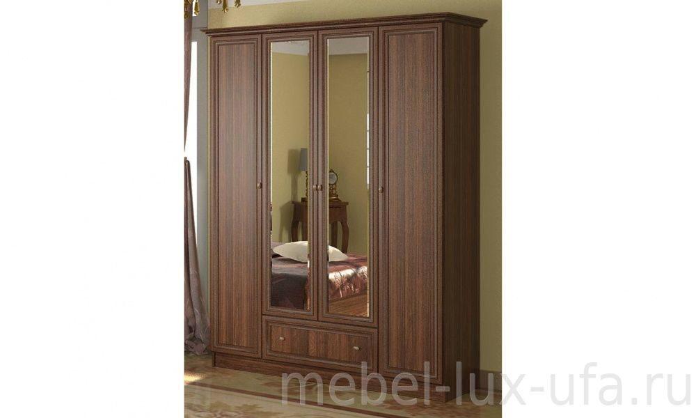 Шкаф для одежды с ящиком 4-х дверный 2 каркас: лдсп фасад: л.